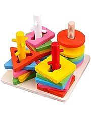 لعبة مكعبات بناء باشكال هندسية مصنوعة من الخشب لتنمية المهارات الذهنية للاطفال في عمر السنوات الاولى