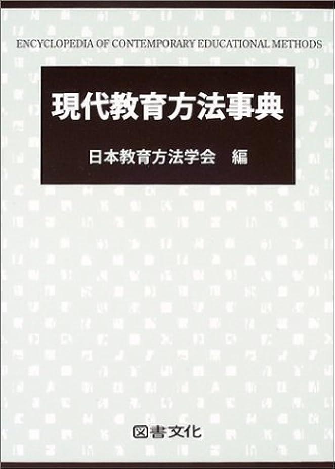 はしご水星日本教育事務学会年報〈第3号〉特集 「チーム学校」と学校事務職員の役割?専門性を考える