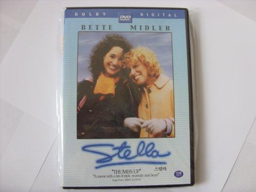 Stella (1990) Bette Midler, John Goodman, Trini Alvarado [DVD, All Regions, Imported, NTSC]