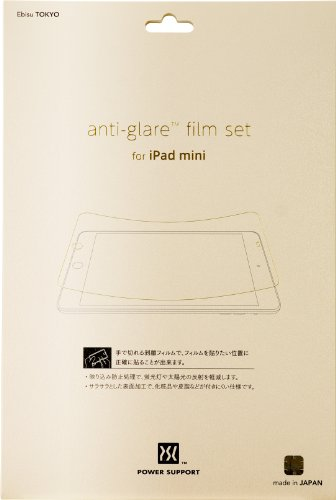Power Support HD Anti Glare Screen Protector Film For iPad Mini & iPad Mini Retina 2 / 3 (Japanese Version) by Power Support (Image #1)