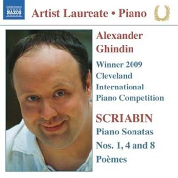 Buy Scriabin: Piano Sonats/ Poems Online at Low Prices in India