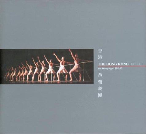 Download The Hong Kong Ballet PDF