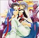 愛情鎖縛 二重螺旋2/吉原理恵子 Chara CD コレクションの商品画像