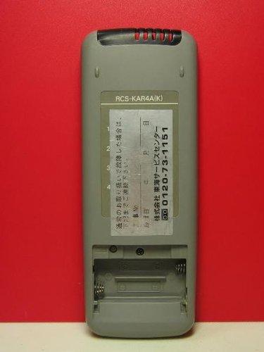 三洋電機 エアコンリモコン RCS-KAR4A(K)