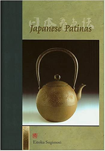 Buy The Book Japanese Patinas