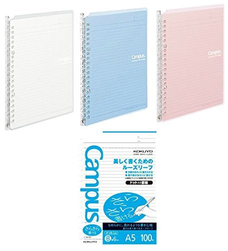 Kokuyo Campus Easy-Carry Slim Binder Smart-Ring A5 20-Ring Set OF 3 (Light Colors & 100 Sheets Papers Set, A5) (Japanese Clipboard)