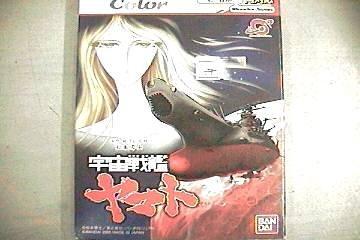 Uchuu Senkan Yamato (Japanese Import Video Game) [Wonderswan]