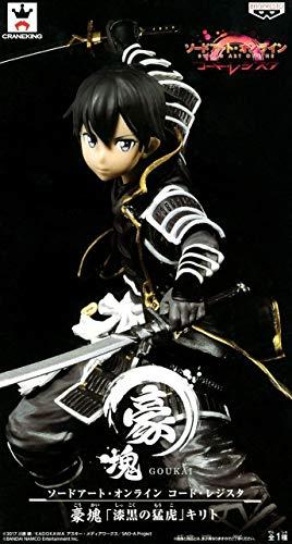Banpresto Sword Online Register Kirito