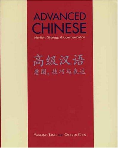 Advanced Chinese: Intention, Strategy, and Communication (Yale Language Series)