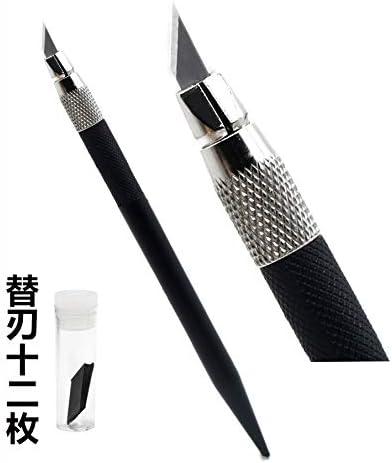 [スポンサー プロダクト]三花 アートナイフ プロ プラモデル 工具 替刃12枚 クラフトツール