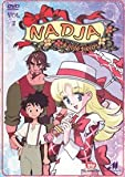 Nadja Vol. 3 [Import espagnol]