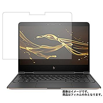 ClearView Anti-Reflective Matte Type Screen Protecter For HP Spectre x360 13-ac000 [Made