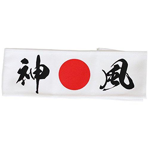 Japanese Head Band HACHIMAKI WHITE COTTON KAMIKAZE