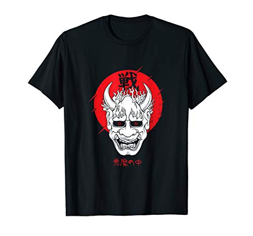 Aesthetic japanese shirt devil yokai demon oni mask harajuku -