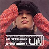 Extreme Happiness 3 (韓国盤)