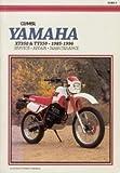 img - for Yamaha XT/TT 350, 1985-1996: Service, Repair, Maintenance book / textbook / text book