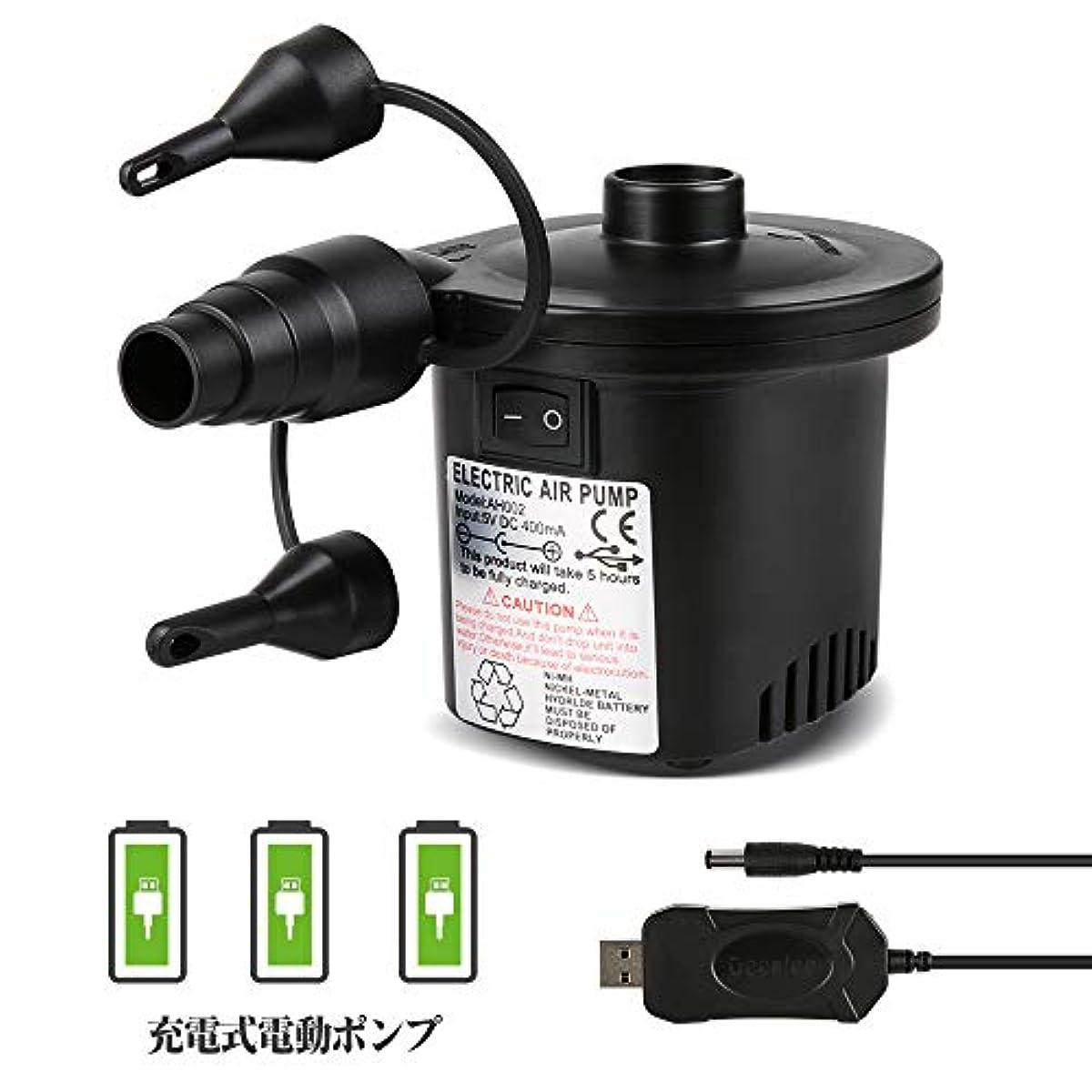 [해외] DEEPLEE 충전식 전동 에어 펌프 DC5V 공기 만들어 넣음담는 그릇·상자 등&공기 빼기량 대응 노즐 부착 에어 매트 낚시찌 큐빅스톤아가게 적용 USB케이블 부착 상자 안에 들어 있음소중히 건직함