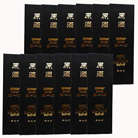 【三岳酒造】世界遺産 屋久島 三岳原酒 39度 720ml 12本セット