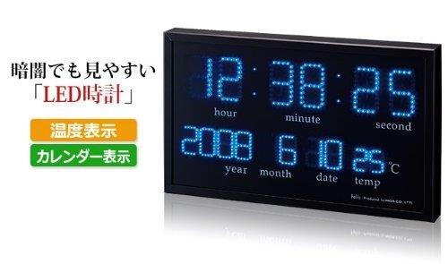 LEDデジタル時計アギラ B007FMZ9K2