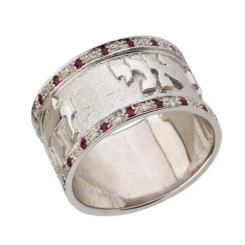 - Diamonds and Ruby Beaded Setting Hebrew Verse Wedding Ring in 14K Brushed White Gold
