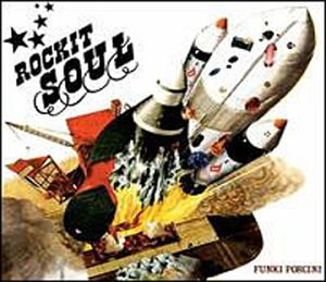 Rocket Soul Music
