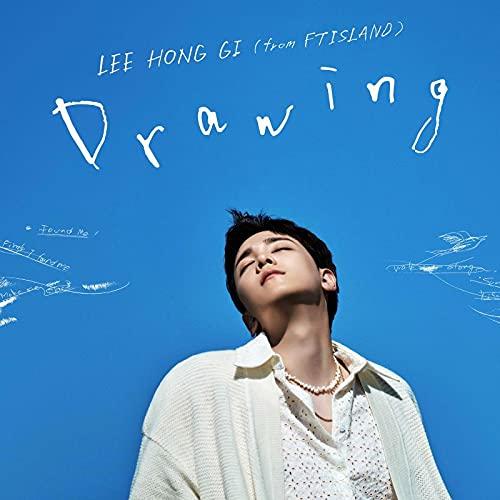 [2021년 9월 21일 발매예정] 이홍기 (From FTISLAND) - Drawing (통상반) (메가 자케 포함)
