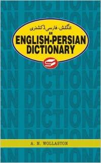 Download free qdict 2007 arabic-english dictionary, qdict 2007.