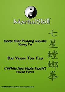 "Praying Mantis Kung Fu: Bai Yuan Tou Tao (""White Ape Steals Peach"") DVD"
