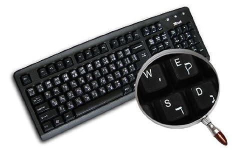 Pegatinas teclado hebreo transparentes con letras BLANCAS: Amazon.es: Electrónica