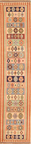 Rug Source Geometric Tribal Navajo Kilim Qashqai Shiraz Hand Woven Persian 10 Ft Long Rug Runner for Hallways (9' 10'' X 2' ()