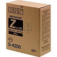 Risograph RZ220UI Master Rolls (OEM)