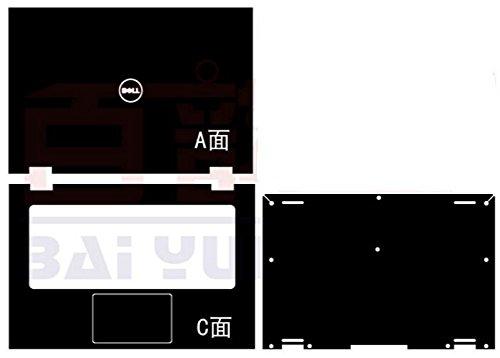 Special Laptop Black Carbon fiber Vinyl Skin Stickers Cover Guard for Dell Inspiron i7347 i7348 i7359 7347 7348 7359 13.3-Inch