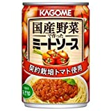 Meat sauce made with Kagome domestic vegetables 295g cans ~ 24 pieces ~ (2 cases)