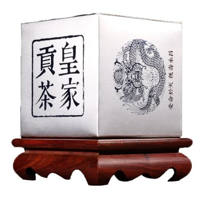 Dian Mai Puer Tea Brick,500g Seal of Emperor Series, The Royal Tribute Tea, Processed in 2013 by 300 Years Old Tea Tree Leaves,