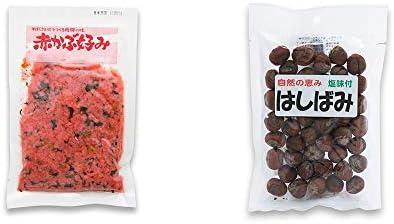 [2点セット] 赤かぶ好み(150g)・はしばみ(ヘーゼルナッツ)[塩味付](120g)