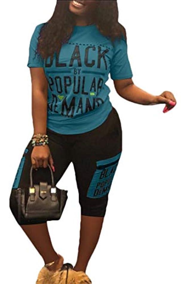 ヒップネックレット可愛いchenshiba-JP 女性レタープリントTシャツトップジョガートラックスーツスポーツウェアセット2ピース衣装