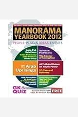 Manorama Yearbook 2012 (Free CD) Paperback