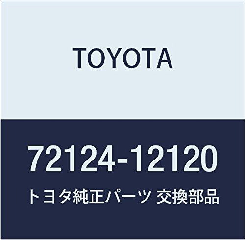 Toyota 72124-12120 Seat Track Bracket Cover