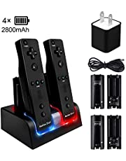 Upgraded Wii Remote Controller Charger Station, Covanm 4 Port Wii Charging Station with 4 Rechargeable Battery for Wii (4 Port Charging Station+4 Replacement Batteries+USB Cable+Free USB Wall Charger)