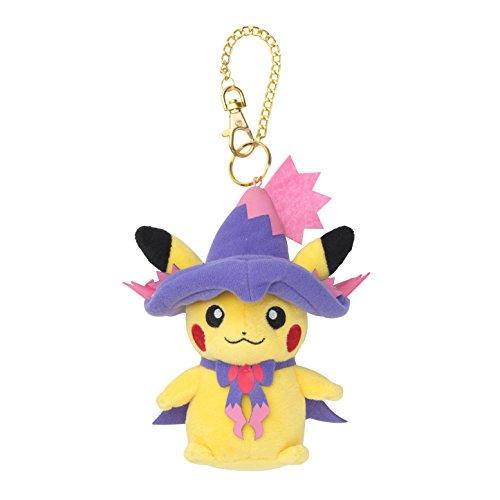 Pokemon Center Original stuffed animal mascot costume Pikachu-Mismagius Halloween Parade 2015 (Halloween Date Usa)