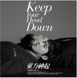 Kpop CD, TOHOSHINKI - KEEP YOUR HEAD DOWN [Repackage] CD TVXQ