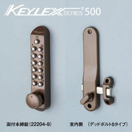 長沢製作所 キーレックス 500シリーズ 本締錠型 ボタン式 暗証番号錠 本締錠型 デッドボルトL=72 面付け KEYLEX500-22204-9 面付け メタリックアンバー(MU) B00TIP6174, 工具専門店 BeDream:cb951b65 --- krianta.ru