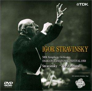 ストラヴィンスキー《火の鳥》自作自演 [DVD] B000192742