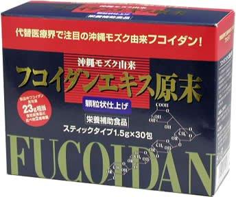 フコイダンエキス原末顆粒【2本セット】金秀バイオ B005NFC4B0 2