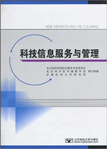 Science And Technology Information Services And Managementchinese