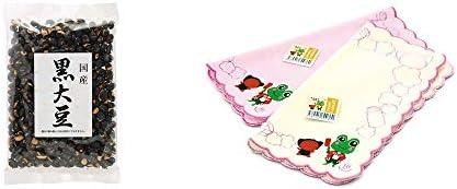 [2点セット] 国産 黒大豆(140g)・下呂温泉限定 さるぼぼ&げろぐるくん ふわふわタオルハンカチ【ピンク】