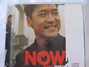Free Emil Chau Download Songs Mp3| Mp3Juices