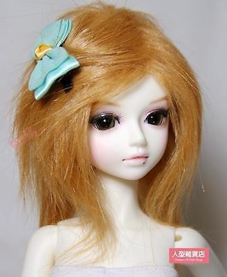 Brown Fur Wig - BJD doll wig 7-8 inch 18-20cm 1/4 BJD DOLL MSD Fur Wig Dollfie Brown straight