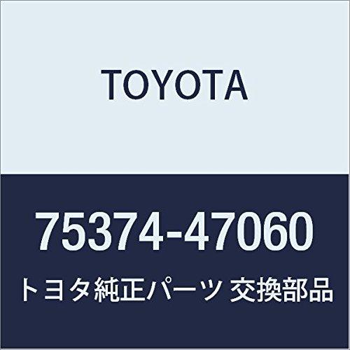 Toyota 75374-47060 Side Panel Emblem