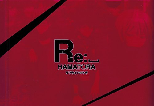 Re: hamatora (reply hamatora) Clear file nice purple Art